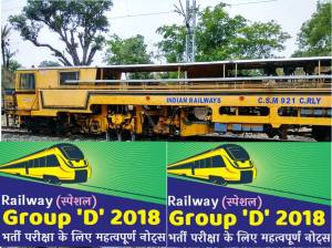 Download Railway Group D Question Papers with Answer Keys in hindi