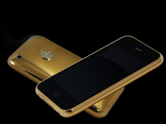 Gold Striker has a prominent place in the list of most expensive mobile phones!