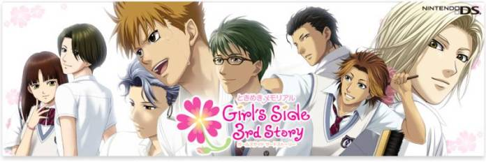 Otome Games What Is It All About Techacute