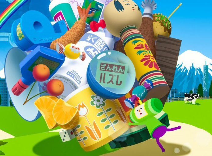Katamari Damacy REROLL Announced for Nintendo Switch