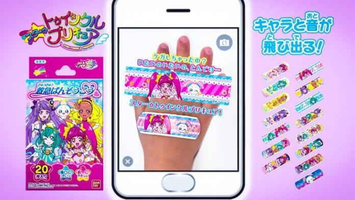 Bandai Namco Group Bandaid Augmented Reality AR Anime Themed PreCure Sentai Cute Kawaii Kids MedTech Psychological Effect Children Healing