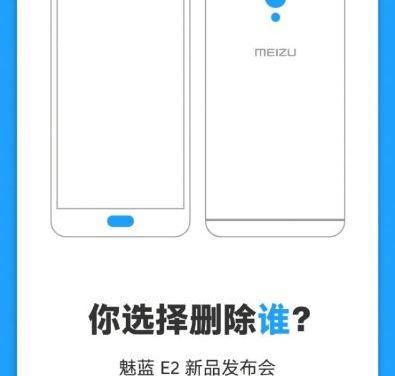 Meizu E2 – Nuevo clase media preparado para salir al mercado