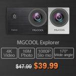 MGCOOL lanza 3 nuevas cámaras para esta primavera