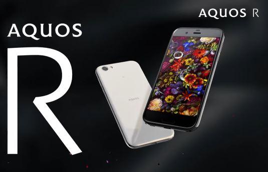 Sharp Aquos R – Snapdragon 835 SoC y cámara de 22,5 mpx