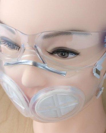 010 reusable mask 2