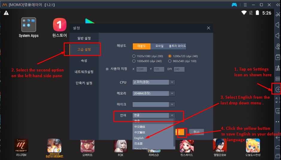 Method to Change Language to English in Momo App Player for PC