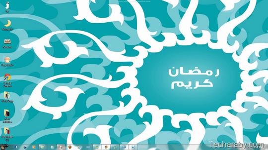 تحميل ثيم (قالب) رمضان لويندوز 7 مع ايقونات واصوات اسلاميه