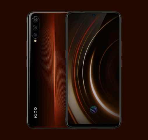 iQOO mobile