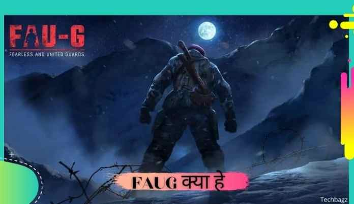 Faug Game क्या है