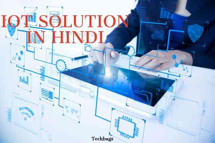 IOT Solution In Hindi
