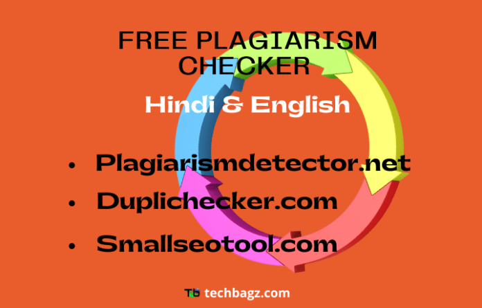 Best Free Plagiarism Checker Online Hindi and English