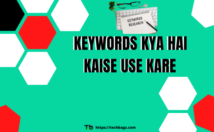 Keywords Kya Hai