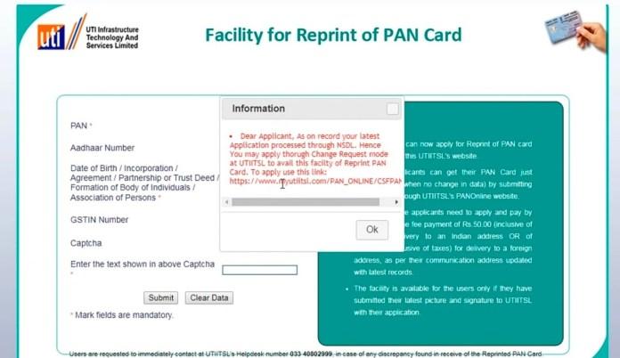 How To Apply E-Pan Card Hindi