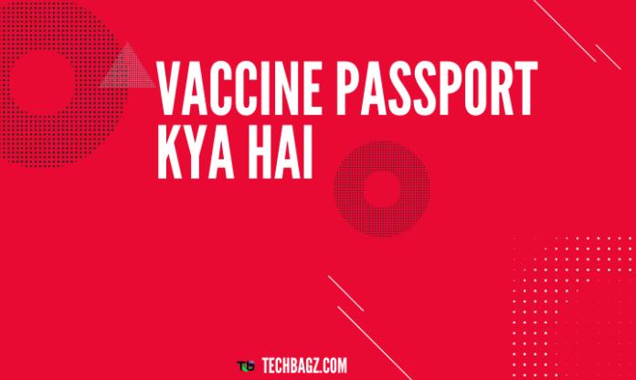Vaccine Passport Kya Hai
