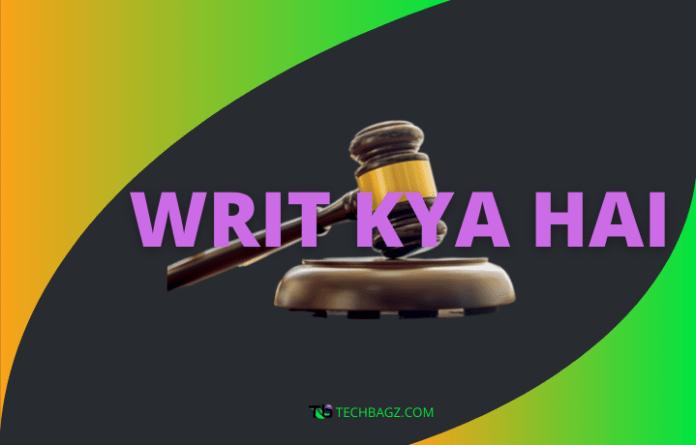 Writ Kya Hai