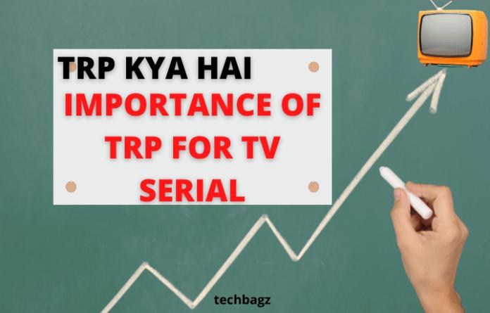 TRP Kya Hai. Importance Of TRP For Tv Serial