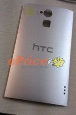 HTC-One-Max-release-date-Q4-of-2013