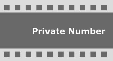 private-number_m