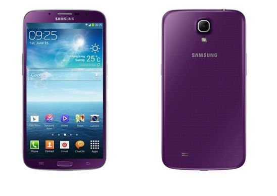 galaxy-mega-6.3-purple-big