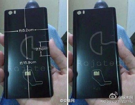 Redmi-Note-2-back-panel-leak