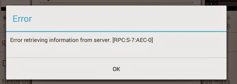 error retrieving