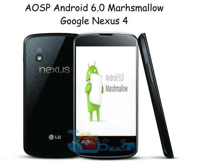 Nexus-4-Specs1