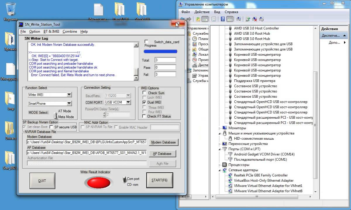 Sn write tool download(official imei writer) with tutorial.