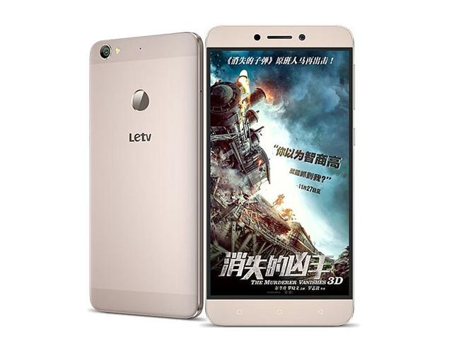 LeEco Le 1s and Le 1s Eco Marshmallow (eUI 5 8 017s) Update