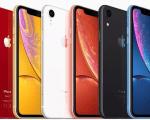 iPhone Xr vs iPhone 8 Plus vs iPhone 8