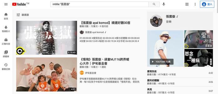 YouTube搜尋 - intitle