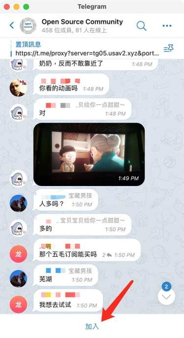 12個telegram群組頻道搜索器 - 加入群組
