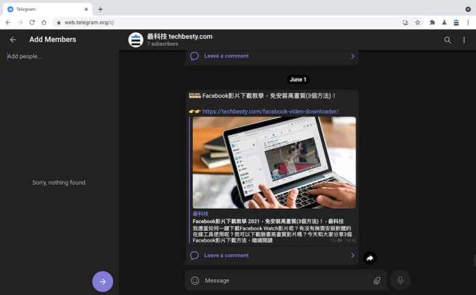 Telegram頻道 Web教學 - 邀請成員