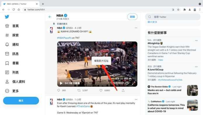Twitter下載工具推薦 - 獲取檔案連結