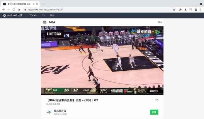 7個免費NBA直播線上看網站推薦 - Line Today 緯來體育台