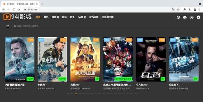 7個58BTV替代網站推薦 - 94i影城