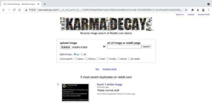 Karmadecay以圖找圖功能教學 - 提供圖片素材