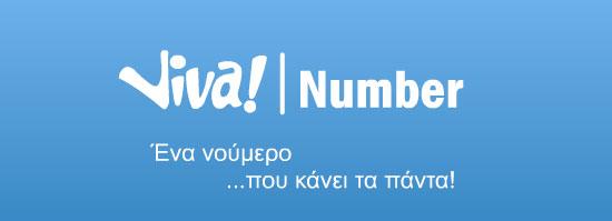 viva numbers