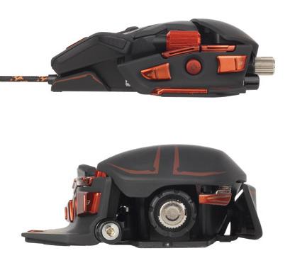 Cyborg M.M.O. 7, Modular gaming mouse
