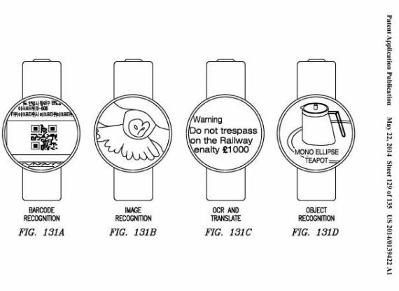 samsung-smartwatch-patent-06-570