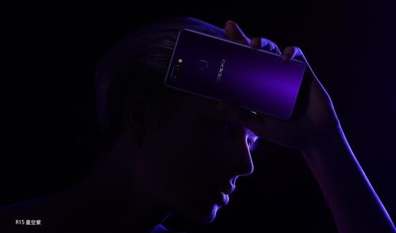 OPPO-R15-Starry-Purple-official