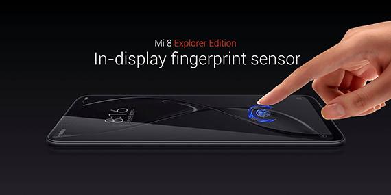 mi8 explorer2
