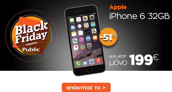 iphone6 blackfriday public