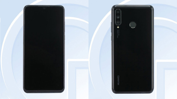 Huawei P30 lite: Τριπλή κάμερα αποκαλύπτουν πρόσφατες φωτογραφίες της συσκευής