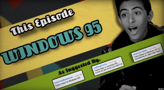 """Έφηβοι βλέπουν για πρώτη φορά Windows 95 και """"αντιδρούν"""""""