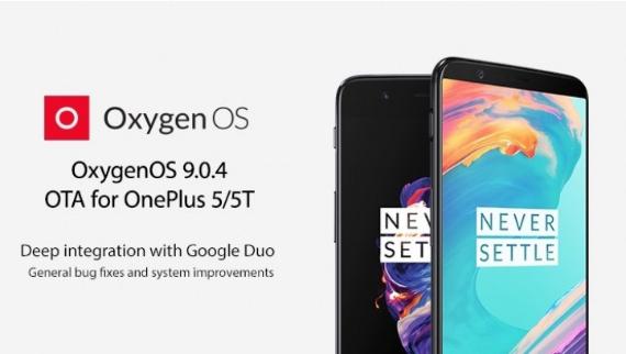 Νέα ενημέρωση λογισμικού για τα OnePlus 5 και OnePlus 5T