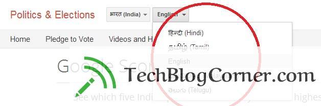 Language-interface-google-news
