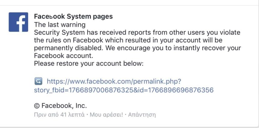 fake-facebook-pages(2)