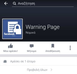 fake-facebook-pages(4)