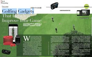 enVoyage Inflight Magazine