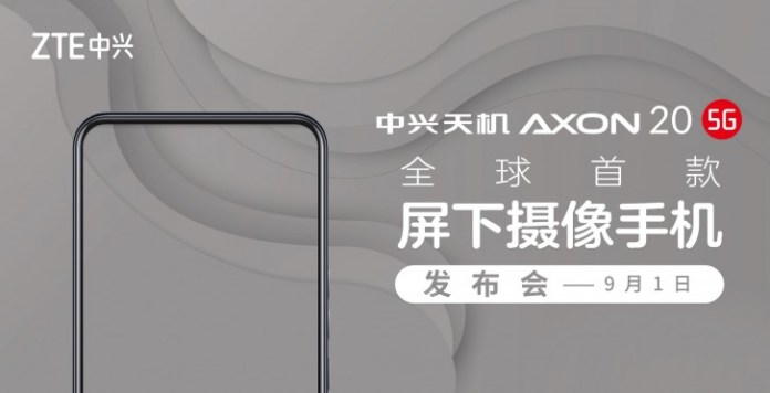 ZTE Axon 20 5G All-Set To Become World's First Smartphone With An Under-Display Camera